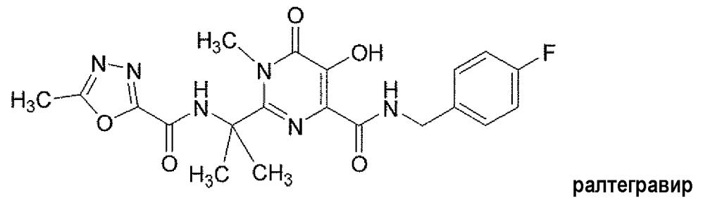 Твердые фармацевтические композиции, содержащие ингибитор интегразы