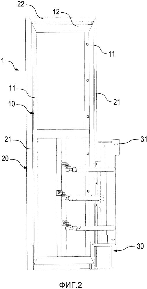 Дверная система для транспортного средства