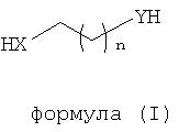 Субстрат для иммобилизации функциональных веществ и способ приготовления данного субстрата