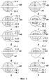 Элемент, имитирующий атом или ион или группу атомов или ионов, для модели атомно-молекулярной структуры открытого типа