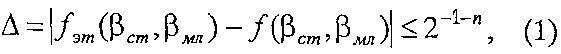 Устройство для вычисления функциональных зависимостей
