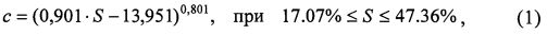 Способ изготовления датчика вакуума наноструктурой на основе смешанных полупроводниковых оксидов и датчик вакуума на его основе