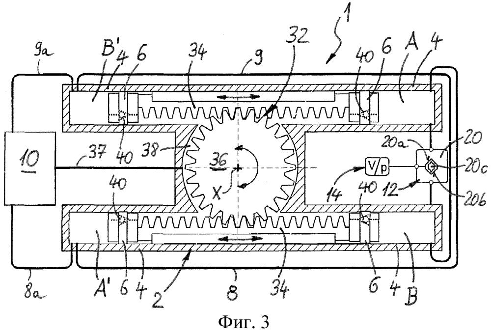 Демпфирующее устройство для шарнирного соединения сочлененного транспортного средства
