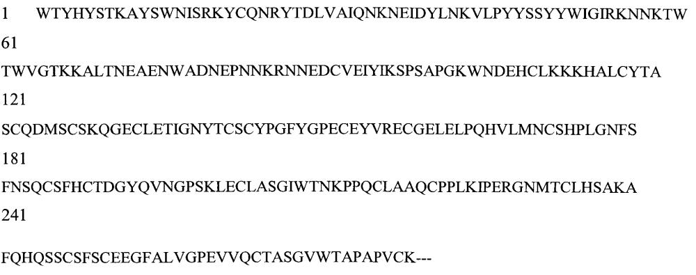Антитела к р-селектину и способы их применения и идентификации