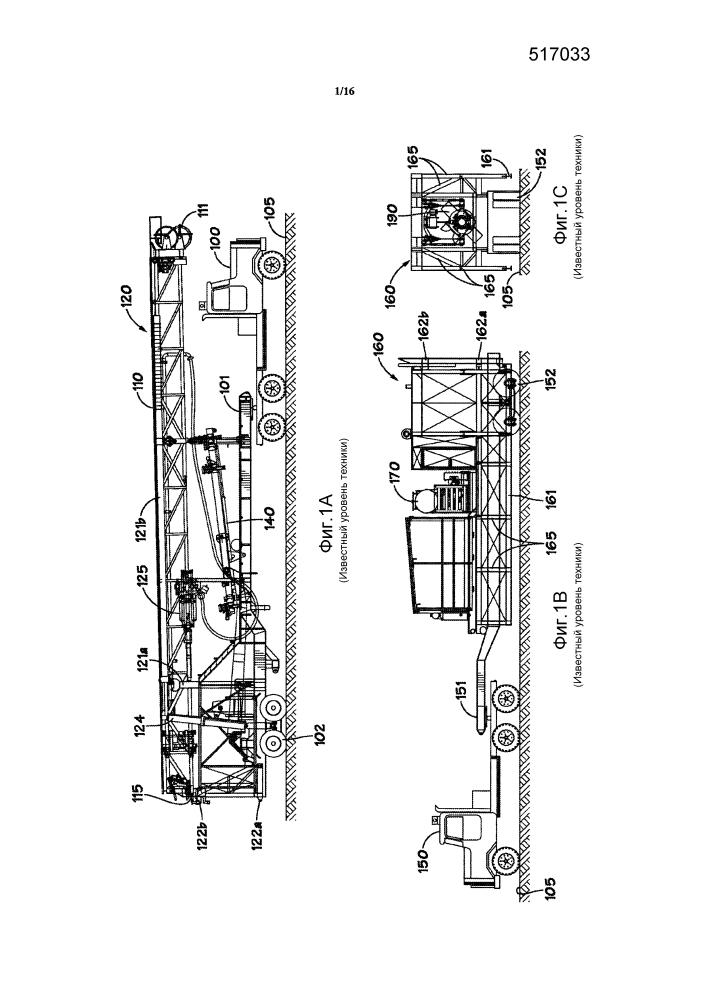 Rig Floor Elevation : Slingshot substructure for mobile drilling rig