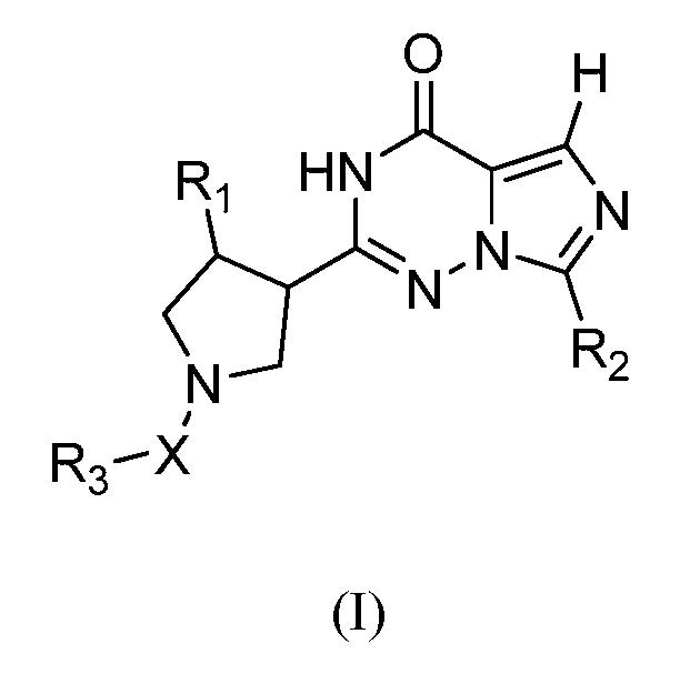 Соединения имидазотриазинона