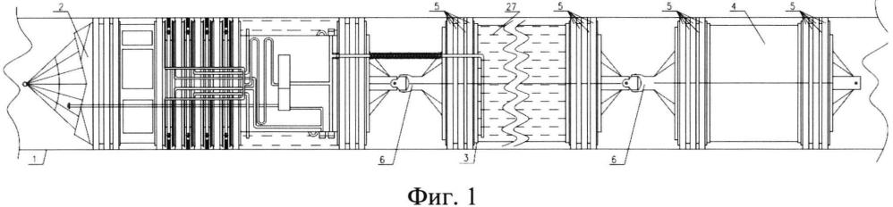 Устройство механохимической очистки внутренней полости трубопровода