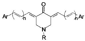 Диэтил (3,5-бис(арилиден)-4-оксопиперидин-1-ил)-(арил)-метилфосфонаты, обладающие антипролиферативными свойствами
