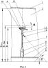 Диск третьей ступени ротора компрессора низкого давления газотурбинного двигателя (варианты)