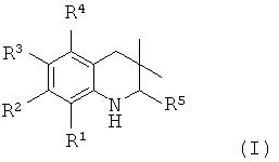 Новые производные 3,3-диметилтетрагидрохинолина