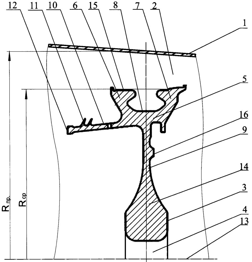 Диск четвёртой ступени вала ротора компрессора низкого давления турбореактивного двигателя