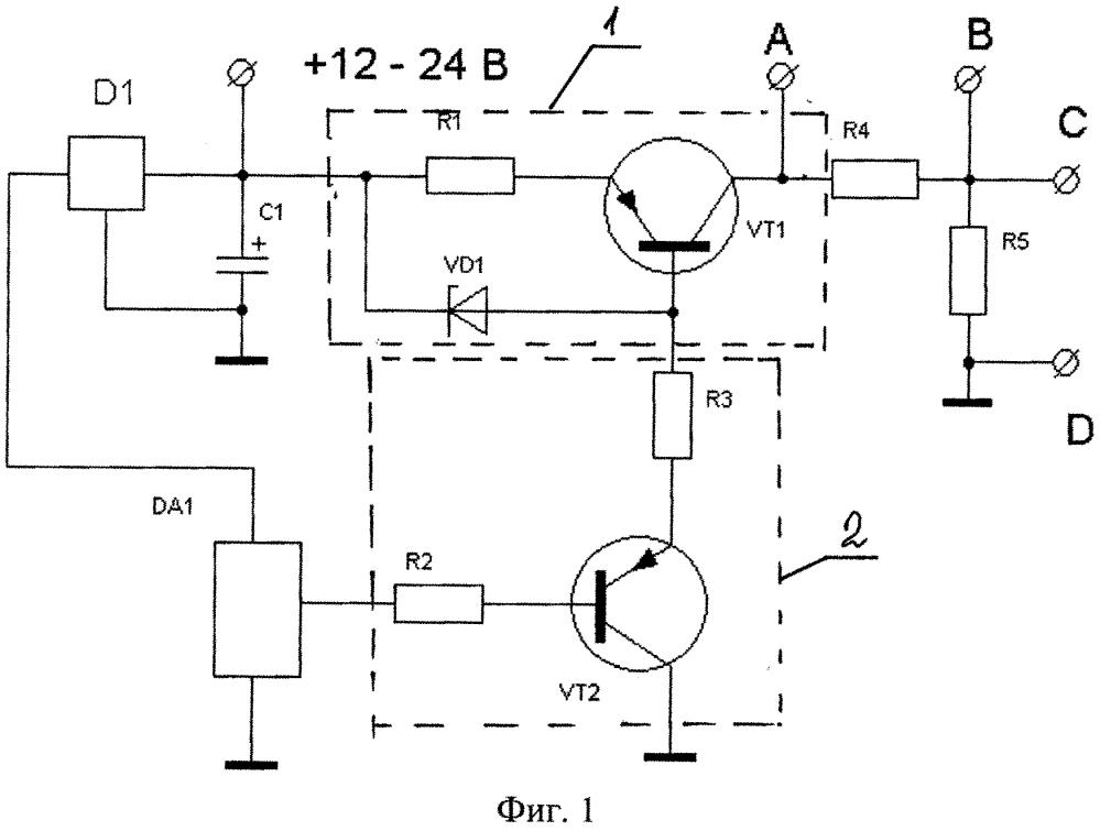 Способ калибровки датчика, содержащего термочувствительный элемент