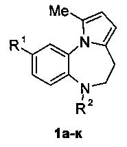 Способ получения производных 10-метил-6, 7-дигидро-5н-пирроло[1, 2-а][1, 5]бензодиазепина