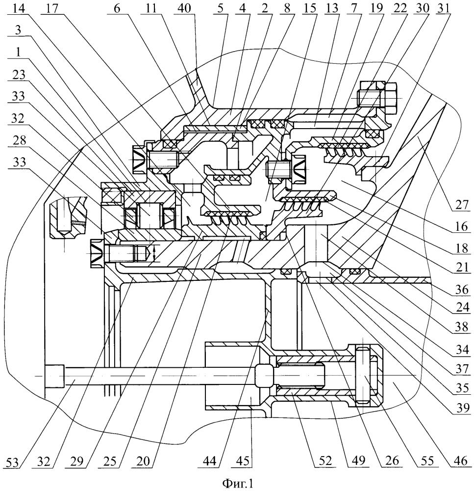 Опора вала ротора газотурбинного двигателя (варианты), узел опоры вала ротора газотурбинного двигателя, упругое кольцо опоры вала ротора газотурбинного двигателя, торцевая втулка цапфы вала ротора газотурбинного двигателя