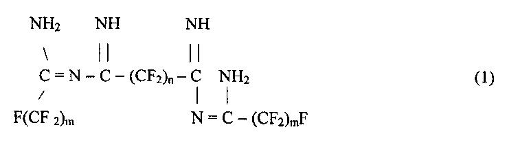 Эластомерная композиция на основе сополимера тетрафторэтилена и перфторалкилвиниловых эфиров