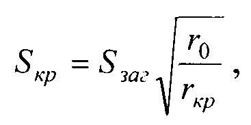 Способ формообразования тонкостенных осесимметричных деталей конической формы