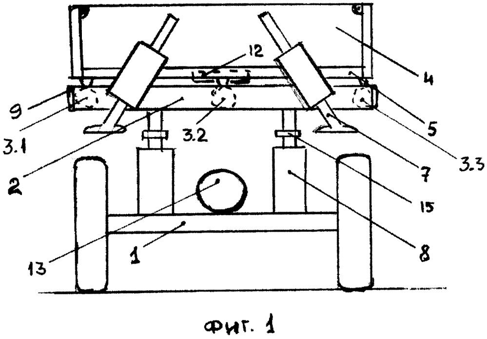 Конструкция саморазгружающегося кузова
