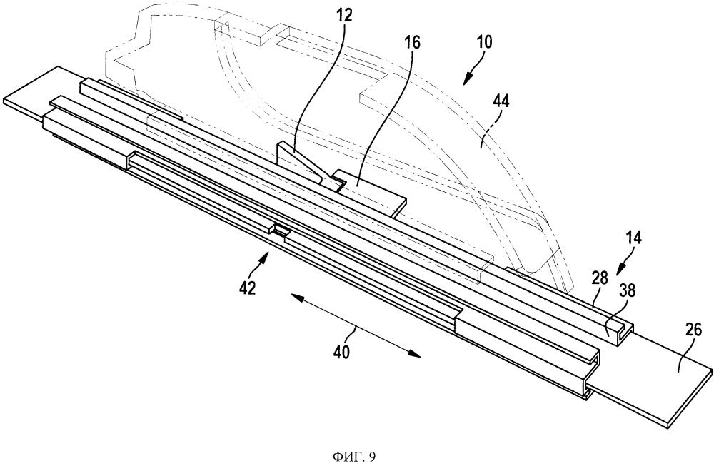 Переходное устройство для крепления щетки стеклоочистителя к ее рычагу, прежде всего для автомобильного стеклоочистителя