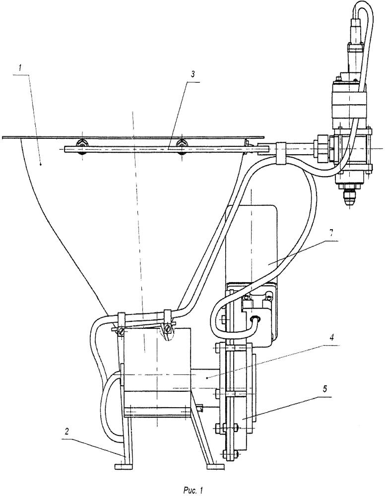 Водо-вакуумная туалетная система