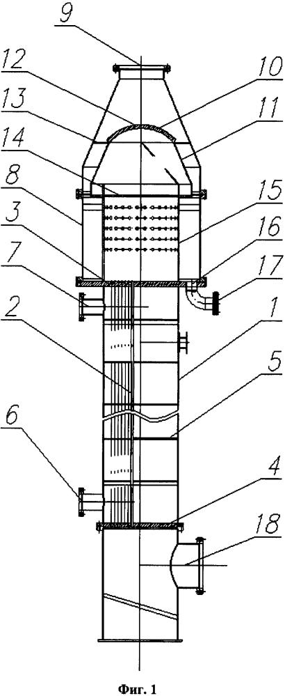 Вертикальный кожухотрубчатый теплообменник