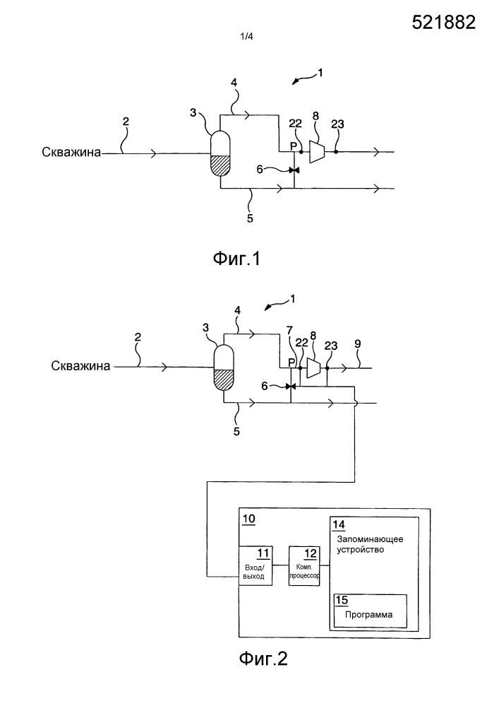 Способ очистки подводного компрессора, где очищающую жидкость получают из многофазной перерабатываемой текучей среды
