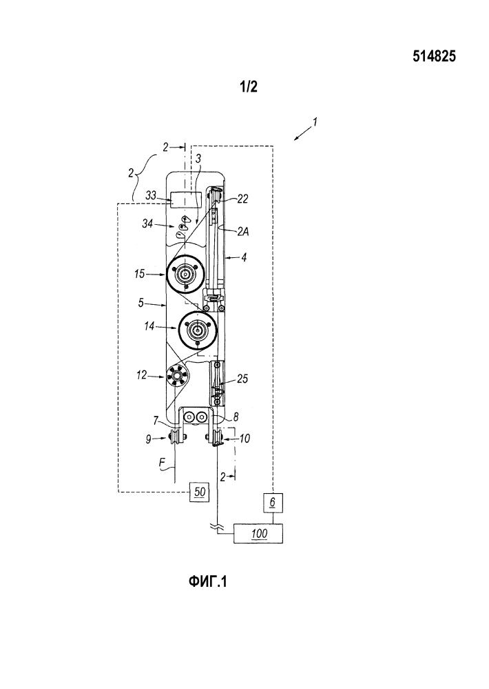 Система и способ подачи металлических проволок с постоянным натяжением