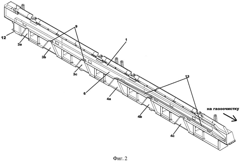 Устройство для сбора и удаления газов из алюминиевого электролизера