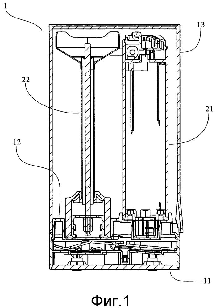 Устройство для вмещения ручного сборного блендера и способ его составления
