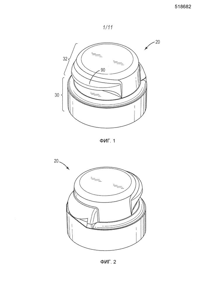 Укупорочное средство контейнера для вентилируемого выливания через удлиненное отверстие