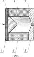 Способ гиперскоростного метания металлического элемента и кумулятивное метающее устройство для его осуществления