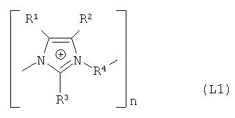 Композиция для нанесения металлического покрытия посредством электролитического осаждения, содержащая выравнивающий агент