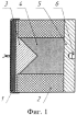Способ формирования гиперскоростного металлического компактного элемента и кумулятивное метающее устройство для его осуществления (варианты)