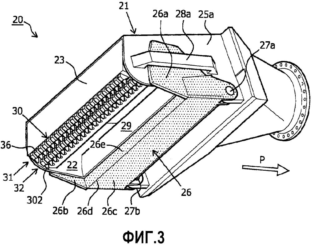 Грунтозаборное устройство для драгирующего судна и способ драгирования, используя упомянутое грунтозаборное устройство