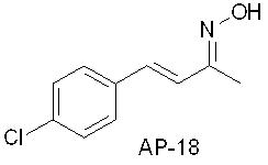 Замещенные пиразинопиримидиноны как блокаторы trpa1 каналов, фармацевтическая композиция, способы их получения и применения