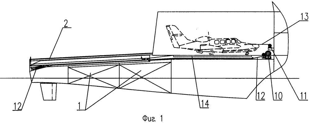 Судовой комплекс подъема гидросамолета на судно и спуска на воду дорожка