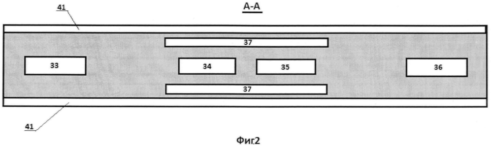 Способ изготовления электронной карты (электронного ключа)