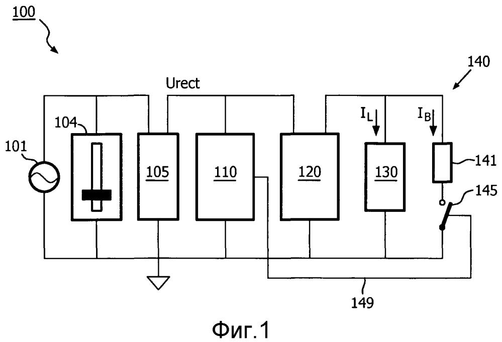 Способ и устройство для увеличения диапазона затемнения фиксаторов твердотельного освещения