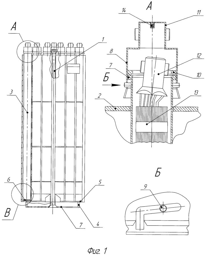 Чехол хранения отработавших тепловыделяющих сборок реакторов ввэр-1000