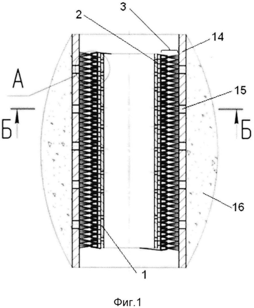 Скважинный щеточный фильтр (варианты)