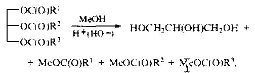 Способ селективного получения фракции алканов, пригодной для бензинового и дизельного топлива