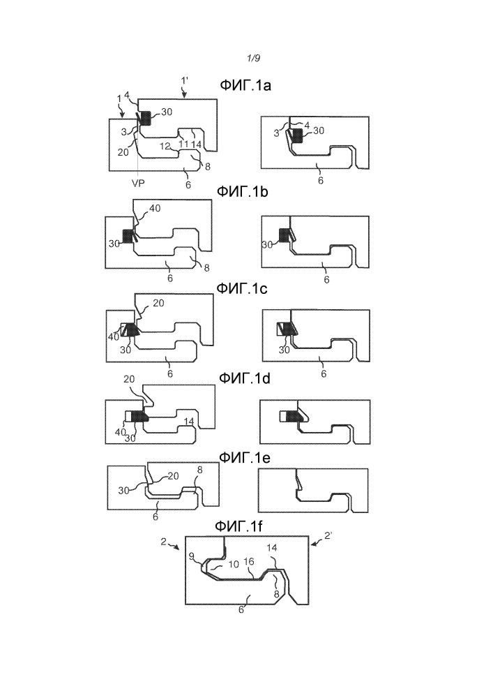 Система механического замкового соединения для панелей напольных покрытий