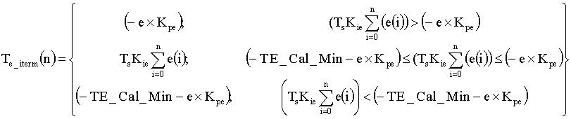 Способ эксплуатации двигателя (варианты) и система двигателя