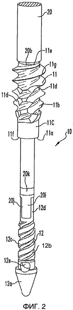 Система фиксации и используемое в ней подающее устройство