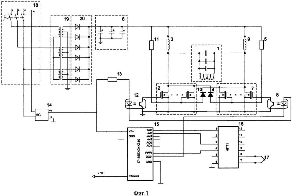 Устройство регулирования температуры индукционного электронагрева
