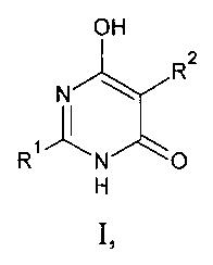 Способ получения 2,5-дизамещенных 6-гидроксипиримидин-4(3н)-онов