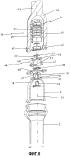Вакуумный соединительный элемент для аппарата для увеличения пениса