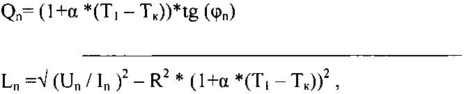 Система определения насыпной плотности грузов в полувагонах в составах железнодорожного транспорта