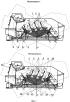 Спасательная шлюпка с гидроволновым движителем