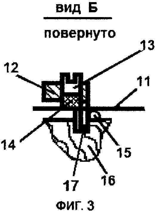 Порожек струнного музыкального инструмента мультифункциональный