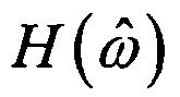 Способ формирования характеристики преобразования частоты в напряжение